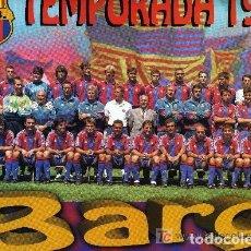 Coleccionismo deportivo: FC BARCELONA - TEMPORADA 1995-96. Lote 195252476