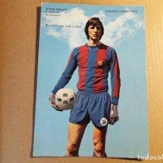 Coleccionismo deportivo: POSTAL DE EQUIPOS DEPORTIVOS Y CRUYFF. Lote 196167592
