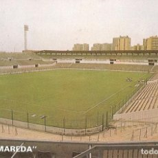 Collezionismo sportivo: ESTADIO LA ROMAREDA - 6 - ZARAGOZA - STADIUM - STADE - STADIO - STADION - CAMPO. Lote 197134032