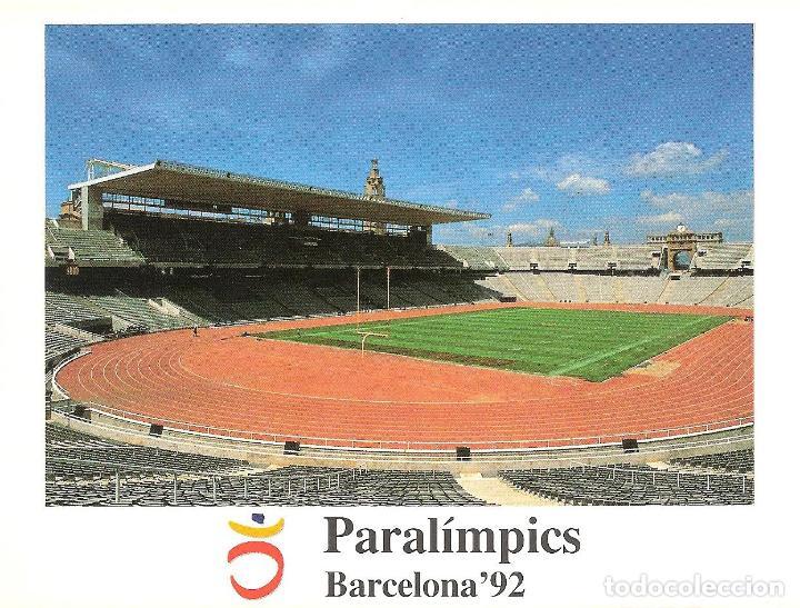 Sello Stadium