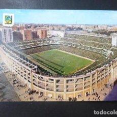 Coleccionismo deportivo: MADRID ESTADIO SANTIAGO BERNABEU CAMPO DE FUTBOL. Lote 197318986