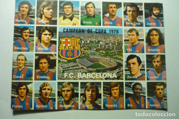 POSTAL FUTBOL F.C. BARCELONA - CAMPEON COPA 1978 (Coleccionismo Deportivo - Postales de Deportes - Fútbol)