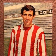 Coleccionismo deportivo: UFARTE (ATLÉTICO DE MADRID). POSTAL SIN CIRCULAR OSCARCOLOR N° 29 TEMPORADA 1966/67.. Lote 199044173