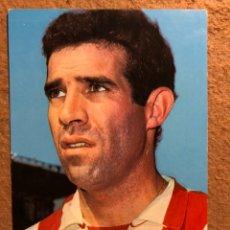 Coleccionismo deportivo: LUIS ARAGONÉS (ATLÉTICO MADRID). POSTAL SIN CIRCULAR OSCARCOLOR N° 52 TEMPORADA 1966/67.. Lote 199045998