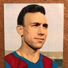 Coleccionismo deportivo: RIFÉ (C.F. BARCELONA). POSTAL SIN CIRCULAR OSCARCOLOR N° 8 TEMPORADA 1966/67.. Lote 199046601