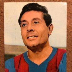Coleccionismo deportivo: OLIVELLA (C.F. BARCELONA). POSTAL SIN CIRCULAR OSCARCOLOR N° 19 TEMPORADA 1966/67.. Lote 199046893