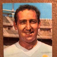 Coleccionismo deportivo: PACO GENTO (REAL MADRID). POSTAL SIN CIRCULAR OSCARCOLOR N° 76 TEMPORADA 1968/69.. Lote 199048105