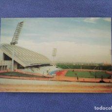 Coleccionismo deportivo: ESTADIO DE LA COMUNIDAD. MADRID. Lote 199730848