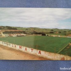 Coleccionismo deportivo: LA MARA. CANDAS. ASTURIAS. Lote 199811547