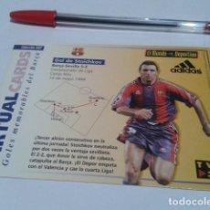 Coleccionismo deportivo: VIRTUAL CARDS GOLES MEMORABLES BARÇA HOLOGRAMA 9 GOL DE STOICHKOV AL SEVILLA LIGA 1994 ( 5 - 2 ). Lote 200080037