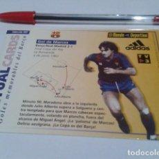 Coleccionismo deportivo: VIRTUAL CARDS GOLES MEMORABLES BARÇA HOLOGRAMA 12 GOL DE MARCOS AL R. MADRID 1983 ( 2 - 1 ). Lote 200080161