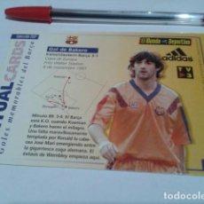 Coleccionismo deportivo: VIRTUAL CARDS GOLES MEMORABLES BARÇA HOLOGRAMA 15 GOL DE BAKERO AL KAISERSLAUTERN ( 3 - 1 ) 1991. Lote 200080562