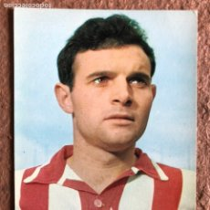 Coleccionismo deportivo: ORMAZA (ATHLETIC CLUB BILBAO). POSTAL SIN CIRCULAR OSCAR COLOR N° 50. AÑOS 60.. Lote 201097093
