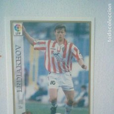 Collectionnisme sportif: LEDIAKHOV 311 SPORTING GIJON FUTBOL MC LIGA 97 98 1997 TRADING CARD FICHAS LIGA. Lote 204455163