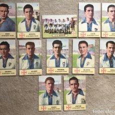 Coleccionismo deportivo: CLUB DEPORTIVO ALCOYANO (ALCOY - ALICANTE) - 12 TARJETAS PUBLICIDAD DE BAYER - EQUIPO COMPLETO. Lote 205330986