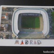 Coleccionismo deportivo: MADRID ESTADIO DE FUTBOL SANTIAGO BERNABEU. Lote 205371523