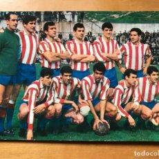 Coleccionismo deportivo: ANTIGUA POSTAL EQUIPO FÚTBOL ATLÉTICO DE MADRID. Lote 205735377