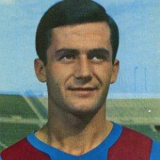 Coleccionismo deportivo: FC BARCELONA - TORRES. Lote 206339810