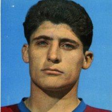 Coleccionismo deportivo: FC BARCELONA - MARTI FILOSIA. Lote 206340352