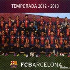 Coleccionismo deportivo: FC BARCELONA - TEMPORADA 2012-13 (23 POSTALES). Lote 206361143