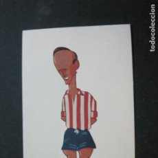 Coleccionismo deportivo: ATLETICO DE MADRID-LOZANO-SERIE B NUM·1-DIBUJO DE LALO-POSTAL DE FUTBOL-VER FOTOS-(71.282). Lote 207222331