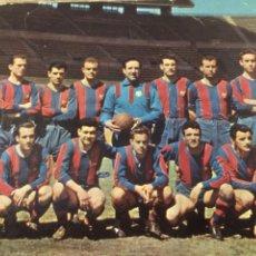 Coleccionismo deportivo: POSTAL PANORÁMICA FC BARCELONA 1958/59. Lote 207854386