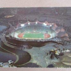 Coleccionismo deportivo: POSTAL DEL ESTADIO FUTBOL - MUNCHEN OLYMPIAPARK ALEMANIA. Lote 208066988