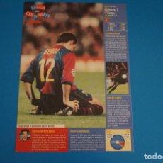 Coleccionismo deportivo: LAMINA DE FUTBOL PARTIDOS DEL F.C.BARCELONA DE DIARIO SPORT. Lote 210096802