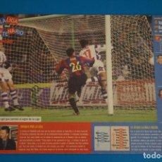 Coleccionismo deportivo: LAMINA DE FUTBOL PARTIDOS DEL F.C.BARCELONA DE DIARIO SPORT. Lote 210096807