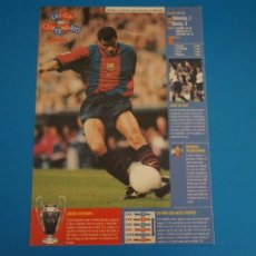 Coleccionismo deportivo: LAMINA DE FUTBOL PARTIDOS DEL F.C.BARCELONA DE DIARIO SPORT. Lote 210096860