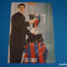 Coleccionismo deportivo: LAMINA DE FUTBOL AMOR DEL F.C.BARCELONA DE DIARIO SPORT. Lote 210098538