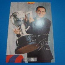 Coleccionismo deportivo: LAMINA DE FUTBOL SERGI DEL F.C.BARCELONA DE DIARIO SPORT. Lote 210098613