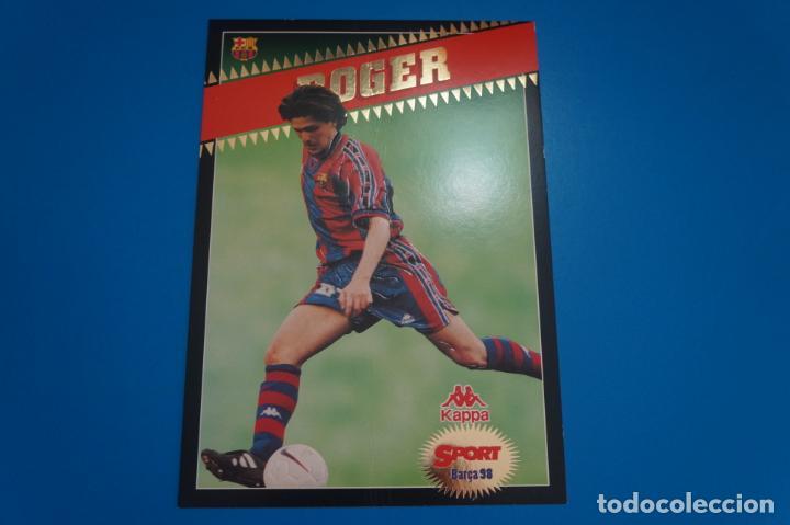 LAMINA DE FUTBOL ROGER DEL F.C.BARCELONA DE DIARIO SPORT (Coleccionismo Deportivo - Postales de Deportes - Fútbol)