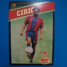Coleccionismo deportivo: LAMINA DE FUTBOL CIRIC DEL F.C.BARCELONA DE DIARIO SPORT. Lote 210099317
