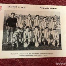 Coleccionismo deportivo: ANTIGUA POSTAL GRANADA CF TEMPORADA 1966/67. Lote 210144480