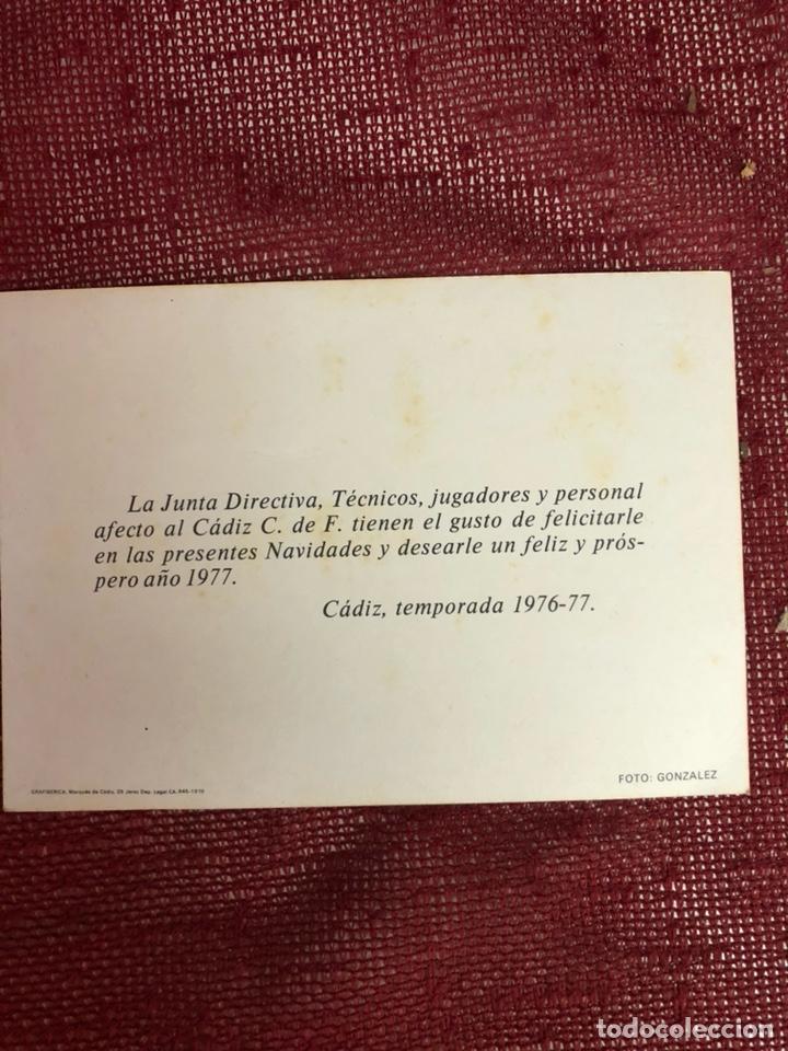 Coleccionismo deportivo: POSTAL DEL CADIZ CF TEMPORADA 1976/77 - Foto 2 - 210144711