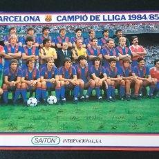 Coleccionismo deportivo: POSTAL FC.BARCELONA.1984/1985.. Lote 210275277