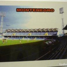 Coleccionismo deportivo: POSTAL FUTBOL MONTENEGRO PODGORICA-ESTADIO. Lote 210706119