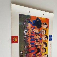 Coleccionismo deportivo: LAMINA DE FUTBOL CLUB BARCELONA EL GRAN ALBUM DEL BARCA LA VANGUARDIA Nº104 CATORZE ANYS DESPRÉS. Lote 211795461