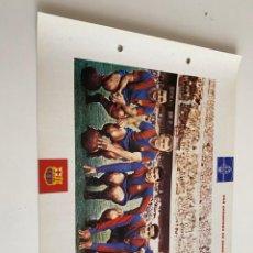 Coleccionismo deportivo: LAMINA DE FUTBOL CLUB BARCELONA EL GRAN ALBUM DEL BARCA LA VANGUARDIA Nº108 UNA DAVANTERA DE SOMNI. Lote 211795573