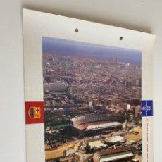 Coleccionismo deportivo: LAMINA DE FUTBOL CLUB BARCELONA EL GRAN ALBUM DEL BARCA LA VANGUARDIA Nº122 WL COMPLEX DEL CAMP NOU. Lote 211796392