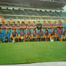 Coleccionismo deportivo: POSTAL PLANTILLA FUTBOL BARCELONA CF 1973-74 TAMAÑO CUARTILLA. Lote 212502812
