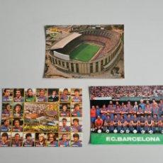 Coleccionismo deportivo: 820- 3 POSTALES FC BARCELONA AÑOS 80 MUY BUEN ESTADO 15X10 CMS. Lote 214042615