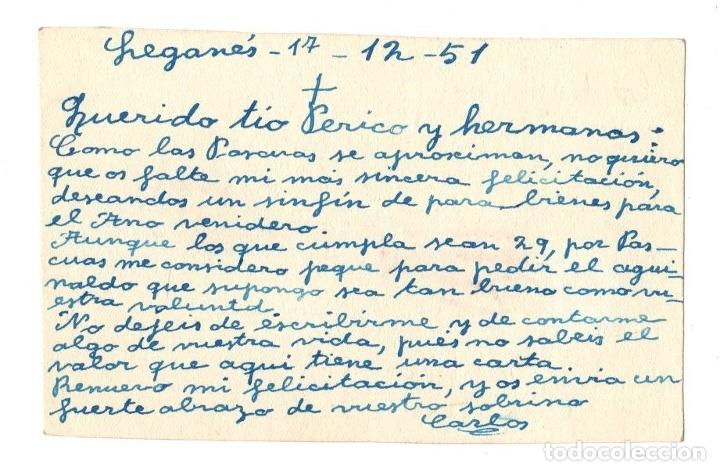 Coleccionismo deportivo: TARJETA POSTAL JUGADOR DE FUTBOL ATLETICO DE MADRID RAFAEL MUJICA. DIBUJADA A MANO. 1951 - Foto 2 - 214170883