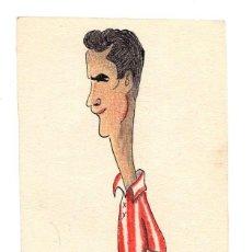 Coleccionismo deportivo: TARJETA POSTAL JUGADOR DE FUTBOL ATLETICO DE MADRID RAFAEL MUJICA. DIBUJADA A MANO. 1951. Lote 214170883