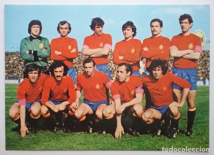 FÚTBOL ESPAÑA SELECCION NACIONAL ESPAÑOLA POSTAL 1979 PARTIDO RUMANIA (Coleccionismo Deportivo - Postales de Deportes - Fútbol)