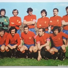 Coleccionismo deportivo: FÚTBOL ESPAÑA SELECCION NACIONAL ESPAÑOLA POSTAL 1979 PARTIDO RUMANIA. Lote 214910743