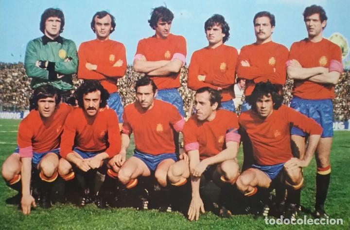 Coleccionismo deportivo: FÚTBOL ESPAÑA SELECCION NACIONAL ESPAÑOLA POSTAL 1979 PARTIDO RUMANIA - Foto 2 - 214910743