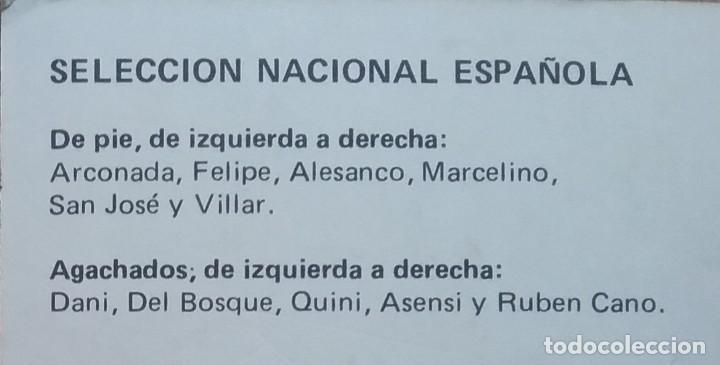 Coleccionismo deportivo: FÚTBOL ESPAÑA SELECCION NACIONAL ESPAÑOLA POSTAL 1979 PARTIDO RUMANIA - Foto 3 - 214910743