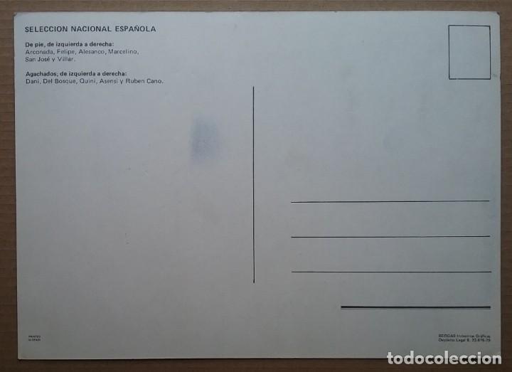 Coleccionismo deportivo: FÚTBOL ESPAÑA SELECCION NACIONAL ESPAÑOLA POSTAL 1979 PARTIDO RUMANIA - Foto 4 - 214910743